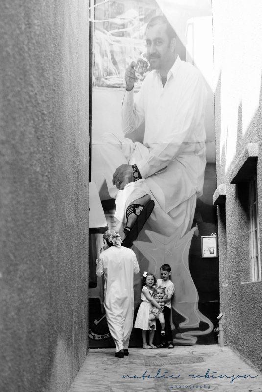 Dubai Bastakiya Family Photoshoot-32